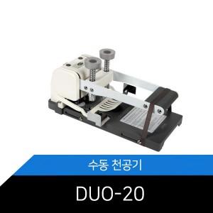 [SPC] DUO-20