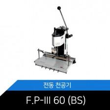 [SPC]F.P-III60/BS