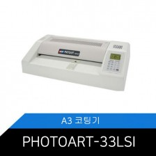 [GMP] PHOTOART-33LSI
