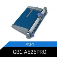 트리머 재단기 GBC A525PRO