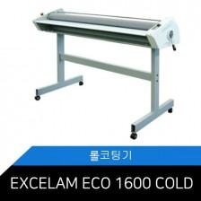 [GMP] Excelam-Eco1600COLD