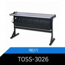 TOSS-3026 로타리트리머 실사 재단기