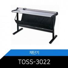 TOSS-3022 로타리트리머