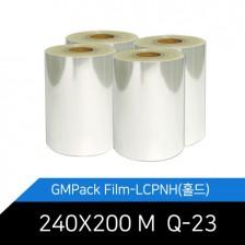 [GMPack Film-LCPNH(홀드)] 240*200m (4롤) GMPack Q-23용