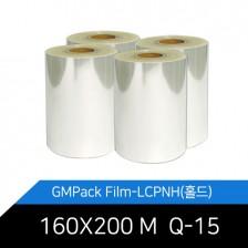 [GMPack Film-LCPNH(홀드)] 160*200m (4롤) GMPack Q-15용