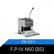 강력전동천공기 F.P-ⅣN60(BS)