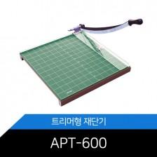 [APT-600]수동(작두형)재단기/국산(ATOM)