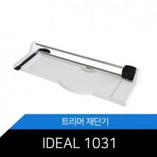 IDEAL 1031 트리머재단기
