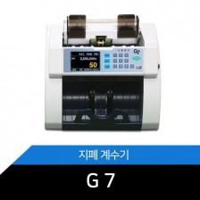 고액권 통합위폐지폐계수기 TFT-G7