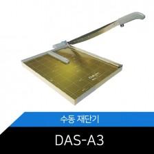 A3재단기 DAS-A3