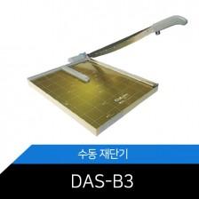 B3재단기 DAS-B3