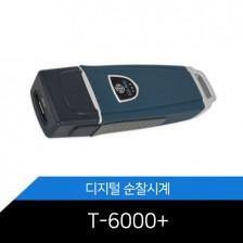 순찰시스템/순찰시계/순찰기계/ T-6000+
