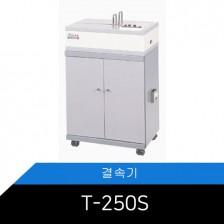 지폐결속기 T-250S