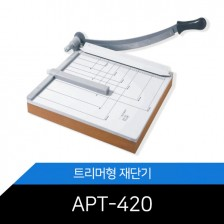 A3/재단기/절단기/국산/작두/APT-420