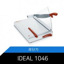독일명품/재단기/IDEAL-1046/작두형/재단기