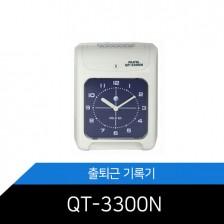 QT-3300N 대형아날로그시계6란6버튼지각조퇴 양색표시