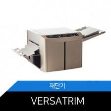 자동재단기/VersaTrim/A4전용/다양한사이즈재단가능