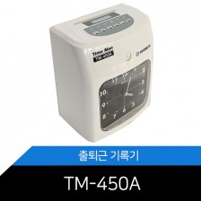 TM-450A