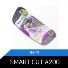 [지엠피오피스]REXEL SmartCut A200/3 in 1 미니재단기
