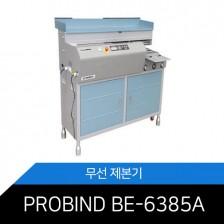 제본기 / 무선제본기/ PROBIND BE-6385A (A4)