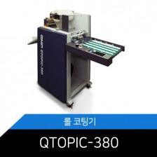 QTOPIC-380/반자동/코팅기/사무용/단면/OA2쇼핑몰/큐토픽/공압실린더/책표지/상품권/명암/포스터
