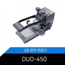 [SPC]  DUO-450