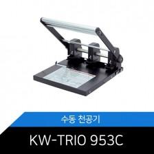 KW-TRIO 931C 강력 수동천공기 3공천공기 최대140매까지 천공/ 금속재질