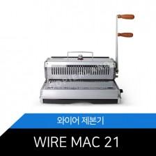 와이어제본기 Prowire 21 Wire Mac 2:1/와이어맥 2:1/WE 21/WIRE MAC 21