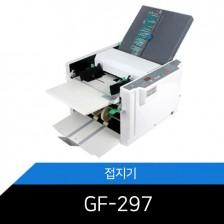 GF-297 접지기 전단지 접지 전용 강력 스프링장착 주보접지