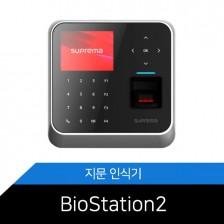 지문인식기 BioStation2 바이오스테이션2  국산★