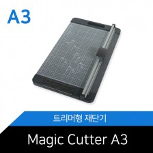 MAGIC CUTTER A3 재단기