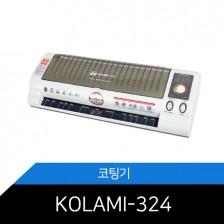 KOLAMI-324 4롤러 A3코팅기