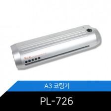 A3 코팅기 PL-276