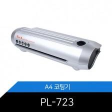 A4 코팅기/PL-723/코팅기계