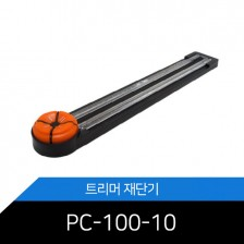피치 4 in 1 재단기 trimmer PC100-10 트리머 재단