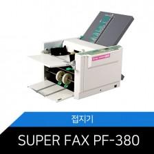 접지기 PF-380 A3 A4 A5 종이접는기계