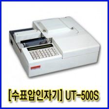 [수표압인자기] UT-500S