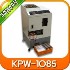 주화계수포장기 KPW-1085 !!