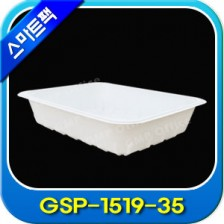 GMP Smart Pack Tray[GSP-1519-35]