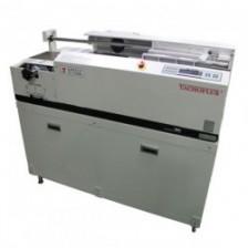 GS-5310A/무선/전동제본기/제본기/복사집/인쇄소