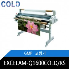 EXCELAM-Q1600COLD/콜드롤러/코팅기/OA2/GMP