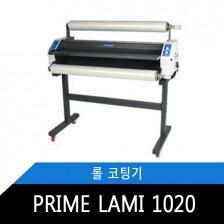 롤 코팅기 PRIME LAMI 1020!!!